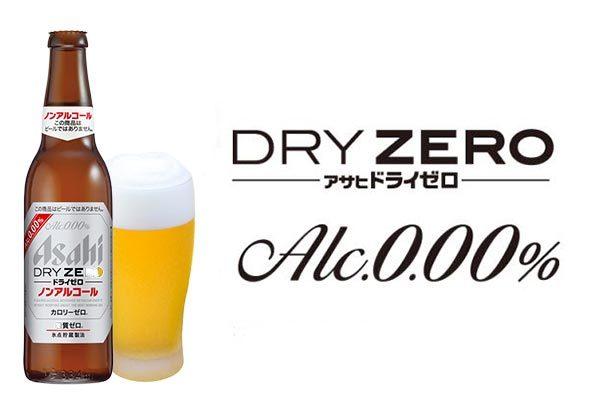 drink06